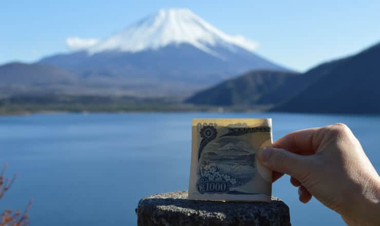 富士山と千円札