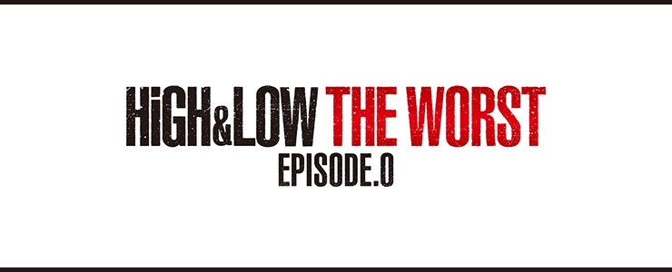 HiGH&LOW THE WORST EPISODE.0